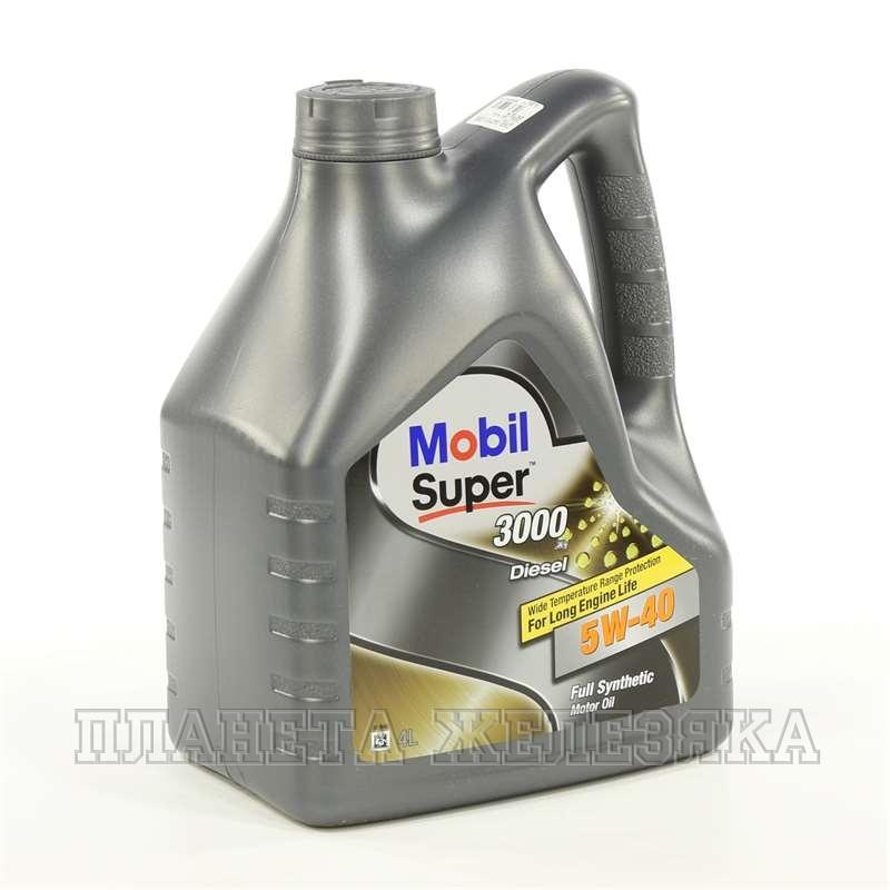 Цена На Моторное Масло Мобил 5В40 3000