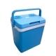 Автохолодильник URAL-32 с функцией подогрева 12/220v
