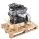 Двигатель ЗМЗ-40522 ГАЗ-3302,2217 ЕВРО-2 152 л.с.,без ГУРа, с ремнем привода агрегатов (ОАО ЗМЗ) №