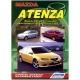 Книга MAZDA 6 ATENZA c 2002-2007г устройство, техническое обслуживание и ремонт