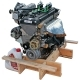 Двигатель ЗМЗ-40522А, ГАЗ-3302,EURO-2, V=2500 152л.с. Аи-92,впрыск