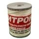 Фильтр топливный (элемент) МАЗ намоточный ЦИТРОН-TSN/9.8.34