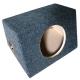 Короб акустический для динамиков 16.5см к-т