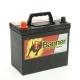 Аккумулятор BANNER Power Bull 45 а/ч P4524 ASIA тонкие клеммы
