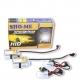 Комплект ксенона SHO-ME HID H1 5000К