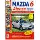 Книга MAZDA 6 ATTENZA c 2002-2007г Серия Я Ремонтирую Сам цв.
