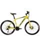 """Велосипед 26"""" Ride Rover Rambler D1 16"""" 27-ск. Жёлтый"""