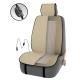 Накидка на сиденье с обогревом PSV FERVOR 2 режима бежевая 1 шт