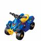 Квадроцикл аккумуляторный синий Старт аккум 6V/45AH 12W