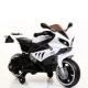 Мотоцикл аккумуляторный белый 6В4A*2В 380*2 мотора плеер USB LED подсветка