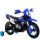 Мотоцикл аккумуляторный сине-белый 6В45*1 6В380*1 плеер USB запуск кнопкой