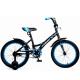 """Велосипед 18"""" Navigator BINGO"""