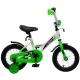 """Велосипед 12""""NOVATRACK STRIKE белый-зелёный тормоз нож. корот.крылья"""