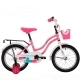 """Велосипед 12""""NOVATRACK TETRIS розовый тормоз нож. крылья цвет. багажник чёр. передняя корзина"""