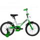"Велосипед 18""NOVATRACK STRIKE белый-зелёный тормоз нож. короткие крылья"