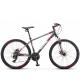 """Велосипед 26"""" STELS NAVIGATOR 590 рама 20"""" серый/красный 21-ск."""