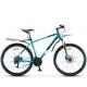 "Велосипед 26"" STELS Navigator 645 рама 16"" синий 21-ск."
