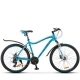 "Велосипед 26"" STELS Miss 6000 рама 15"" голубой 18-ск."