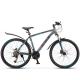 "Велосипед 26"" STELS NAVIGATOR 640 рама 17 Серый/синий"