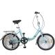 """Велосипед 20"""" 6-ск. складной HILAND"""