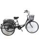 """Велосипед 26"""" HILAND 3-х колесный 2 корзины 1-ск"""