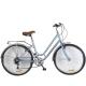 """Велосипед 26"""" HILAND 6-ск"""